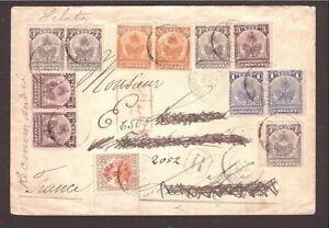 HAITI to FRANCE via St THOMAS DWI 1898 REGISTERED Cover w SCOTT # 51 PAIR & MORE