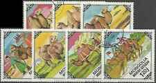 Timbres Animaux Chameaux Mongolie 983/9 o lot 18493