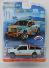 2017 GREENLIGHT 1:64 *GALPIN FORD* 2015 F-150 GULF Pickup Truck w/TOW HITCH NEW!