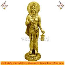 Goddess Brahmacharini Idol in Brass - Vedic Vaani