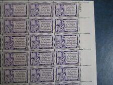 Gutenberg Bible Plate block of 15 #1014