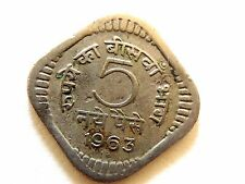 1963 India Five (5) Naye Paise Coin