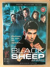 Andrew Lin BLACK SHEEP AFFAIR  ~ 1998 HKL Hong Kong Legends | UK DVD