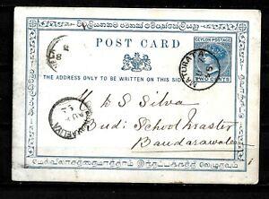 CEYLON 1895 - QV PS card, MATURATA to BANDARAWELA.