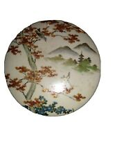 Japanese Porcelain Powder Container