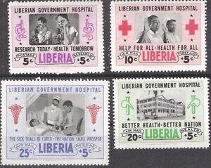 Liberia 1954 Liberian Government Hospital MNH (SC# B19, CB4-CB6)