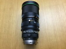 CANON MACRO TV ZOOM LENS OBJEKTIV  PH 12x7,5B 1:1,4 7,5-90mm ungetestet 1/2'