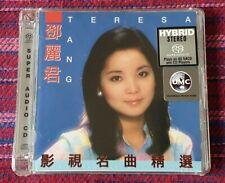 Teresa Teng ( 鄧麗君 ) ~ 影視名曲精選 (SACD) ( Made In Japan ) Cd