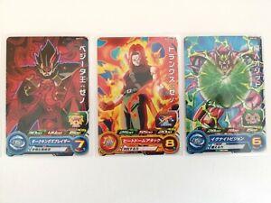 Super Dragon Ball Heroes Card 11th Trunks Zeno King Vegeta Zeno Majin Ozot JP