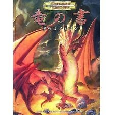 Book of the dragon: Dorakonomikon (Dungeons & Dragons Supplement) game book RPG