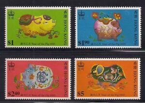 Hong Kong  1995  Sc # 712-15  New Year   MNH   (2256)