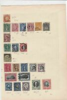 Chile Stamps Ref 14547
