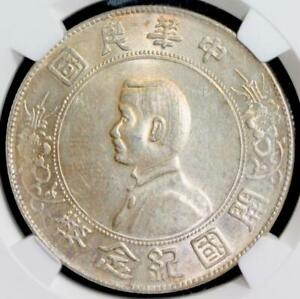 1927 CHINA / $1 SILVER COIN ~ LM-49 MEMENTO ~~NGC MS62