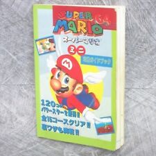 SUPER MARIO 64 Mini Kouryaku Guide Nintendo 64 Book Ltd