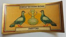 INDIA VINTAGE TREAD MILL LABEL- TWO PIGEON /SIZE-5.5X2.5 INCHS