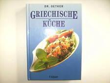 DR. OETKER GRIECHISCHE KÜCHE