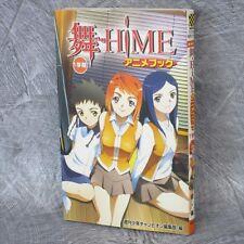 MAI HIME 1st Term Anime Book Fanbook Art Material Japan Book 35*