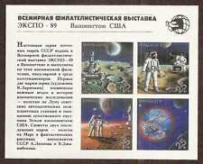 Russia 1989 World Stamp Expo imperf S/S … MNH ** … FREE SHIPPING