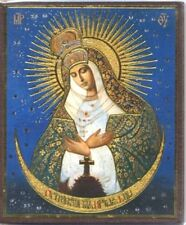 LITHUANIAN AND RUSSIAN OSTRA BRAMA CHRISTIAN  ICON  HOLY  VIRGIN  MARY  MADONNA