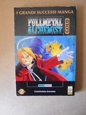 FULLMETAL ALCHEMIST Gold #2 Planet Manga [G924]