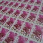 FEUILLE SHEET TIMBRE ÉCRIVAIN COLETTE N°1747 x50 1973 NEUF ** LUXE MNH