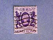 Hong Kong. QE2 1982 20c Multicoloured. SG416. Wmk Ww14. P14½ x 14. Used.