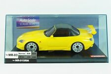 KYOSHO Auto Scale Collection VEILSIDE S2000 MILLENNIUM Yellow M MINI-Z BODY ONLY