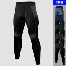 Mens Running Pants Pocket High Elastic Fitness Training Bodybuilding Tights 1319
