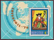 MONGOLIE BLOC N°43** Bf  Musique Morin-Khuur violon, 1976 MONGOLIA C80 violin NH