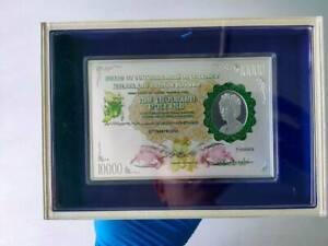Singapore $10,000 Queen Elizabeth II  8g 999 Fine Silver Sheet Replica