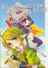 Legend of Zelda The Doujinshi Dojinshi Comic Link x Midna Power yellow Miracle