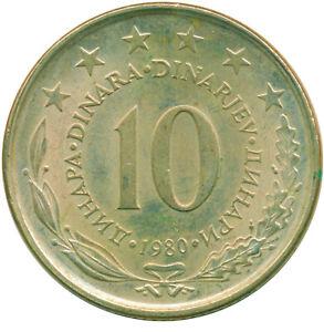 COIN / YUGOSLAVIA / 10 DINAR 1980 UNC  #WT13418