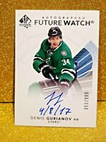 DENIS GURIANOV FUTURE WATCH AUTOGRAPH AUTO /999 SP AUTHENTIC INSCRIBED /50