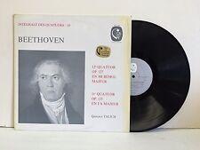 Beethoven / Quatuor Talich - Intégrale Des Quatuors, CAL 1640 French Import