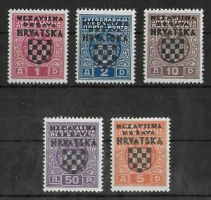 CROATIA 1941 Mint NH Postage Due Complete Set of 5 Michel #1-5 VF