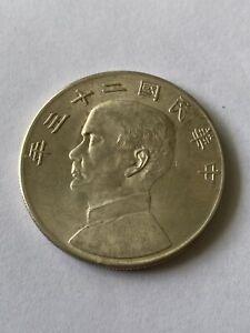 China Republic Sun Yi-sen  Y-345 (1934) Silver One Dollar