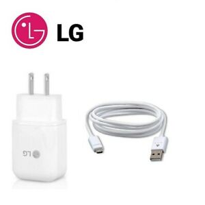 LG OEM FAST WALL ADAPTER+MICRO USB CABLE FOR LG K10,k10 2017, K20,K20 PLUS,K20 V