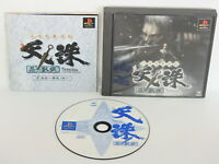 TENCHU SHINOBI GAISEN Ref/ccc PS1 Playstation PS Japan Game p1