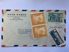 DOMINICAN REPUBLIC 1954 Air Mail cover Santiago to England