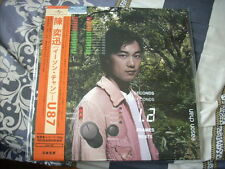 a941981  陳奕迅 Eason Chan Vinyl Pressed in Japan LP  U87 No Limited Edition Number