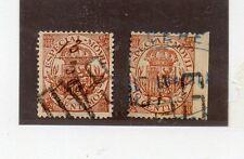 España Valor Fiscal postal y variante de dentado año 1908-19 (CK-161)
