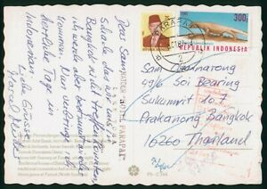 Mayfairstamps Indonesia 1987 Parapa to Thailand Postcard wwp4651