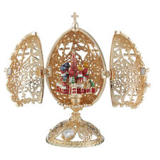 Russian Faberge Carved Egg Moscow St-Basil Cathedral 4.3'' (11 cm) gold color