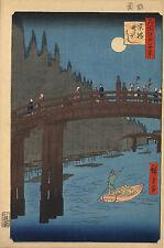 Japanese Art: Hiroshige: 100 Famous Views of Edo: Bamboo Yards - Fine Art Print