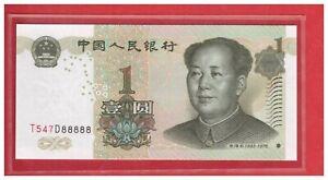 1999 Series CHINA $1 ( 1 Yuan ) Solid No. Banknote  T547D 888888, P895d UNC