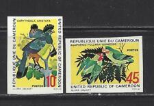 CAMEROUN (REP) - 554 - 555 - IMPERF - MNH - 1972 - BIRDS - TOURACO & LOVEBIRDS