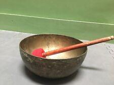 """Vintage Imported Singing Bowl 8 3/4"""""""