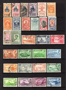 ETHIOPIA EARLY TO MID PERIOD GOOD TO FINE USED RANGE x 29 STAMPS NOT CAT BY ME