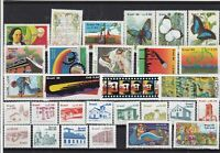 Brazil Mint never hinged Stamps Ref 14490