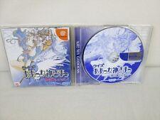 QUIZ AH MEGAMI SAMA Dreamcast SEGA Import JAPAN Video Game dc